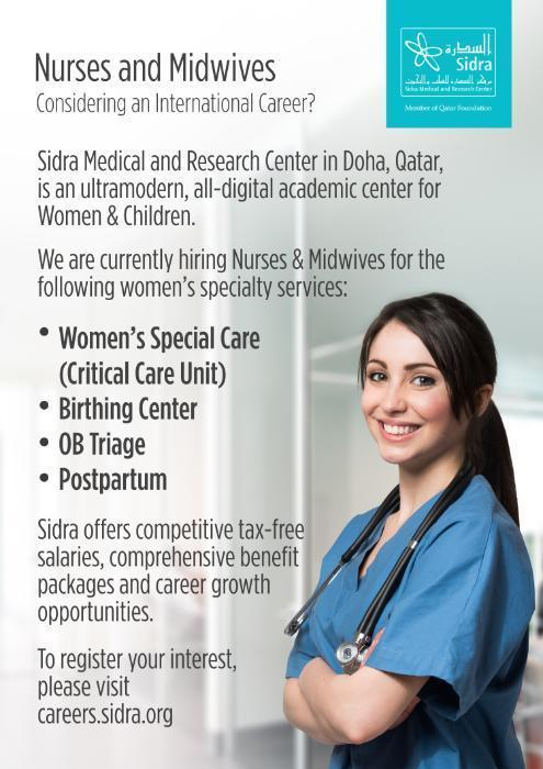 Sidra Mission, Benefits, and Work Culture | Indeed com