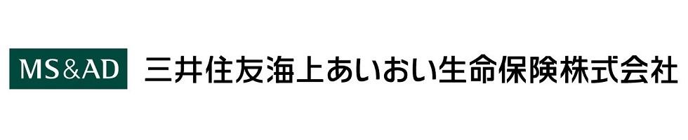 三井住友海上あいおい生命保険の...