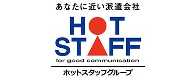 株式会社ホットスタッフのロゴ