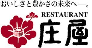 株式会社フードプラス・ホールディングスのロゴ