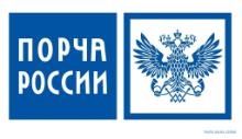Вакансии работа в почта россии санкт-петербург