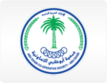abu dhabi cooperative society logo