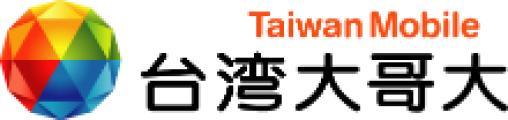台灣大哥大標誌