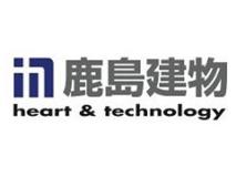 鹿島建物総合管理株式会社のロゴ