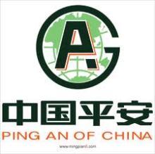 中国平安保险(集团)股份有限公司标志