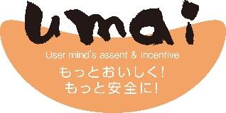 日本ピュアフード株式会社のロゴ
