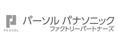 パーソル パナソニック ファクトリーパートナーズ株式会社のロゴ