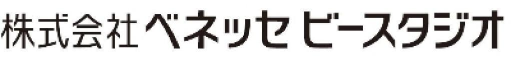 株式会社ベネッセビースタジオのロゴ