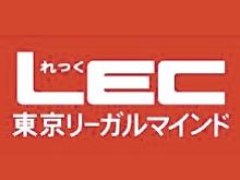 株式会社東京リーガルマインドのロゴ
