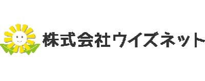 株式会社ウイズネットのロゴ