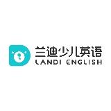Landi English