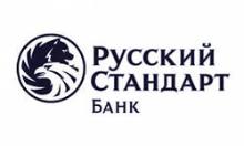 Лого компании Банк Русский Стандарт