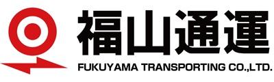 福山通運グループ:企業ページに移動する