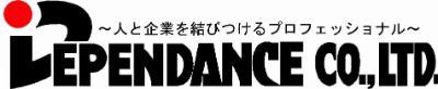 株式会社ディペンダンスのロゴ