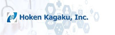 株式会社保健科学研究所のロゴ