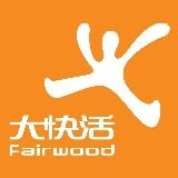 大快活 Fairwood logo