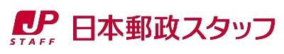 日本郵政スタッフ株式会社のロゴ