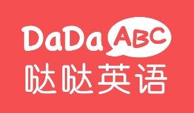上海卓赞信息科技有限公司
