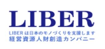 株式会社リベルのロゴ