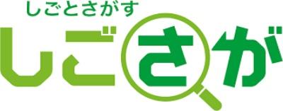 株式会社ユーオーエスのロゴ