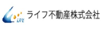 ライフ不動産株式会社のロゴ