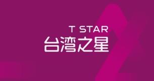 台灣之星電信股份有限公司標誌