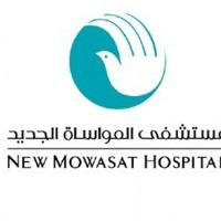 New Mowasat Hospital logo