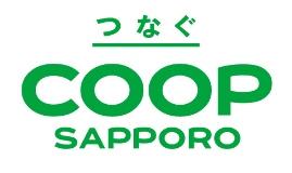 生活協同組合コープさっぽろのロゴ