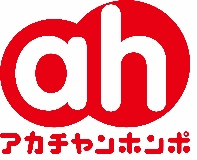 株式会社赤ちゃん本舗のロゴ