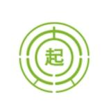 大起建設株式会社のロゴ