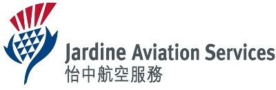 Jardine Aviation Services 怡中航空服務 logo