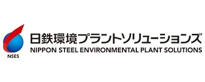 日鉄環境プラントソリューションズ株式会社のロゴ