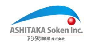 アシタカ総建株式会社のロゴ
