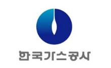 한국가스공사 logo