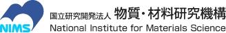 国立研究開発法人 物質・材料研究機構のロゴ