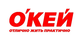 Лого компании О'КЕЙ