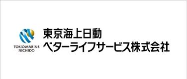東京海上日動ベターライフサービス株式会社のロゴ
