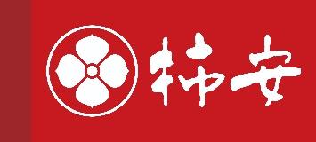 株式会社 柿安本店のロゴ