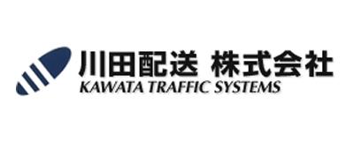 川田配送サービス株式会社のロゴ