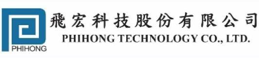 飛宏科技股份有限公司標誌