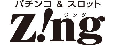 株式会社 マツヤ(Zing)のロゴ