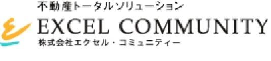 株式会社エクセル・コミュニティーのロゴ