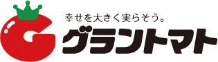 グラントマト株式会社のロゴ