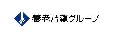 養老乃瀧株式会社のロゴ