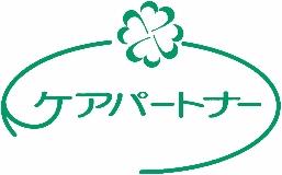 ケアパートナー株式会社のロゴ