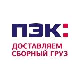 Лого компании ПЭК