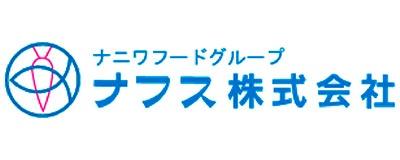 ナフス株式会社のロゴ