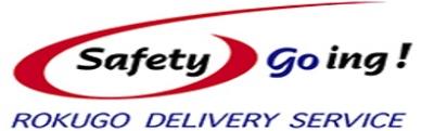 六郷小型自動車輸送株式会社のロゴ