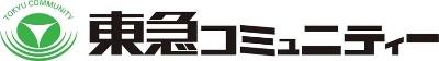 株式会社東急コミュニティーのロゴ