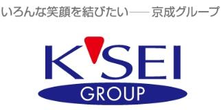 京成自動車整備株式会社のロゴ